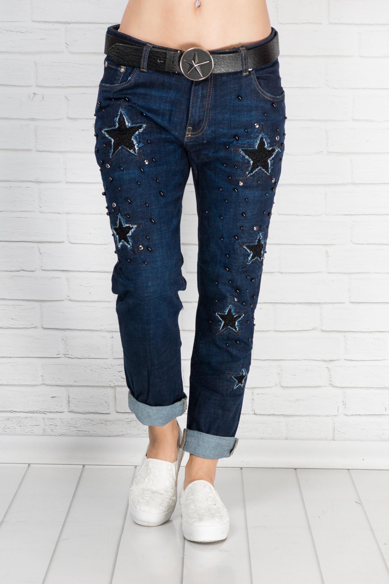 купить турецкие джинсы